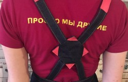 Фартук «Монин» в Челябинске alternative